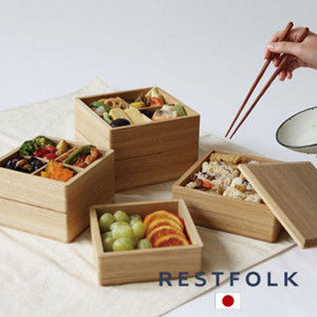 RESTFOLK 木製 重箱 6寸 2段 Made in Japan