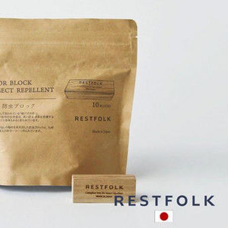 RESTFOLK カンフル ツリー ブロック 10pcs  Made in Japan