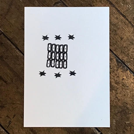 stamp S-008