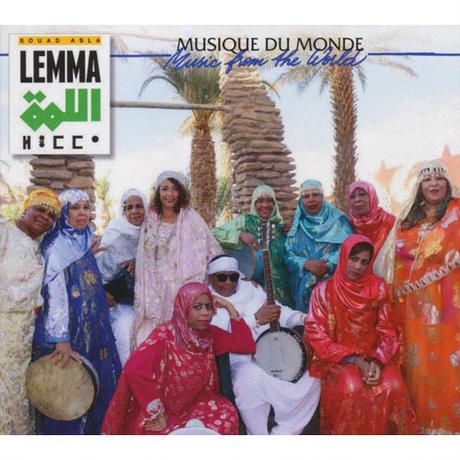 Lemma / Lemma (CD)
