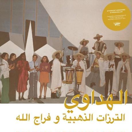 ATTARAZAT ADDAHABIA & FARADJALLAH / AL HADAOUI (LP) DLコード付