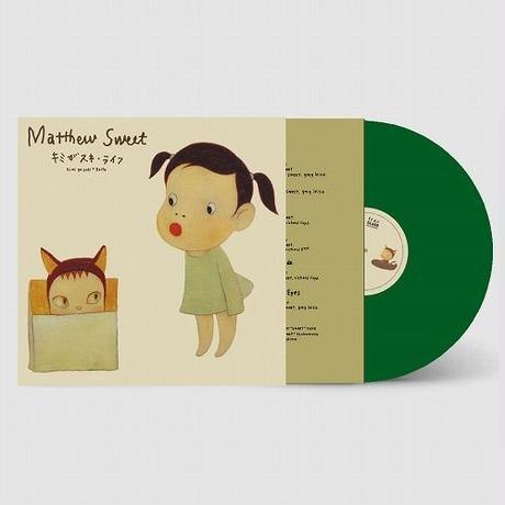 MATTHEW SWEET / KIMI GA SUKI * RAIFU (LP) GREEN VINYL