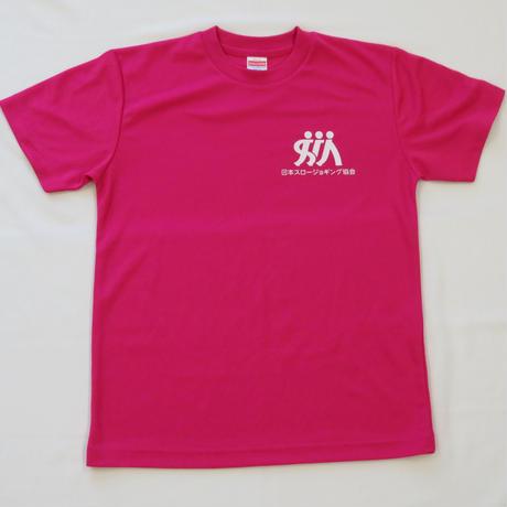 スロージョギングTシャツ ピンク (トロピカルピンク)
