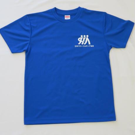 スロージョギングTシャツ 紺(コバルトブルー)
