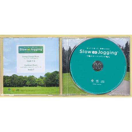音楽CD スロージョギング