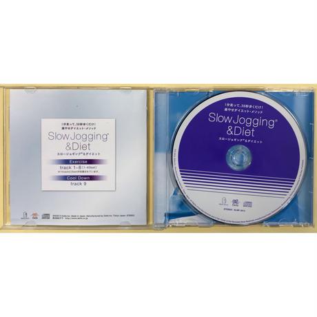 音楽CD スロージョギング&ダイエット