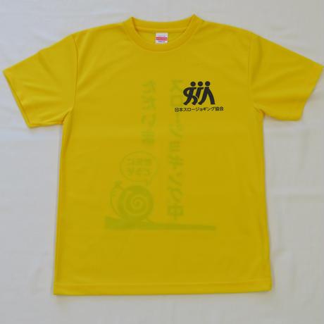 スロージョギングTシャツ 黄色(カナリヤイエロー)