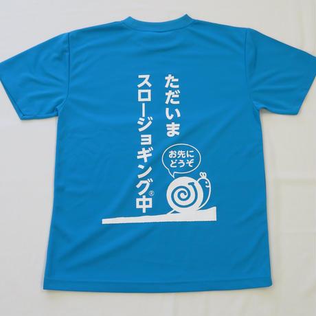 スロージョギングTシャツ 水色(ターコイズブルー)