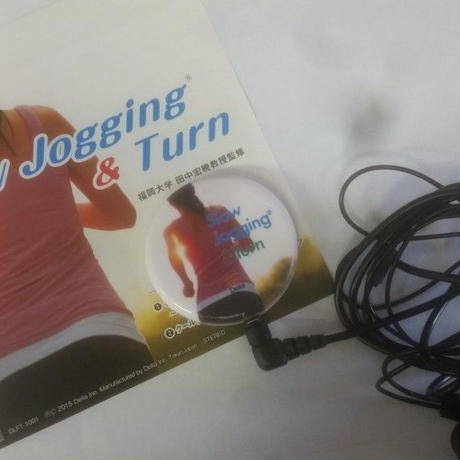 プレイボタン スロージョギング&ターン