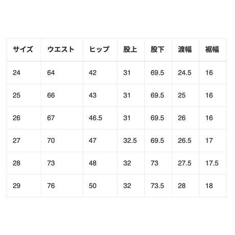 KURO × Keisuke okunoya モンスターストレッチデニム( womens )ハイウェストタイプ