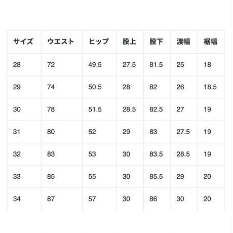 KURO × Keisuke okunoya モンスターストレッチデニムジーンズ ( ユニセックス)ストレートタイプ