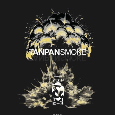 TANPAN SMOKE (短パンビール2021)Brewd by アンドビール 3本セット