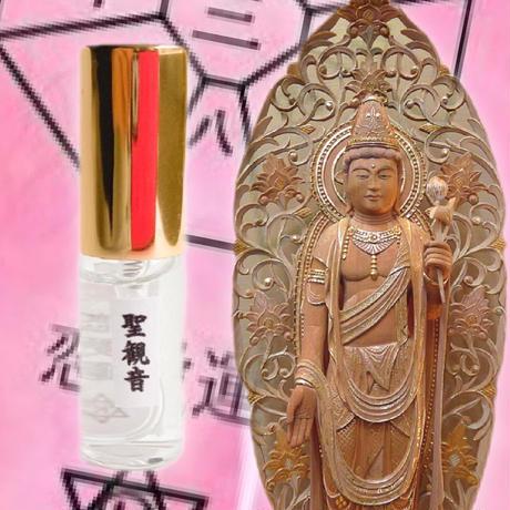 【完売】ごまごふアトマイザー5本セット