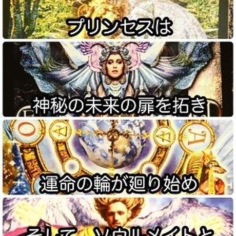 【完売】エンドレス・ウェルス(豊かさ・金運)