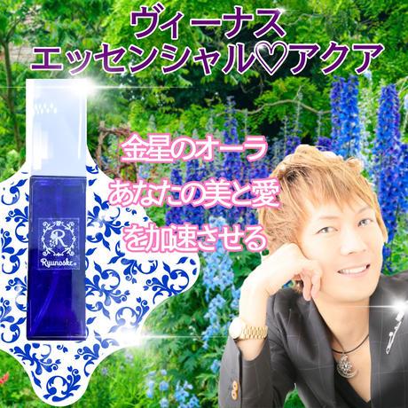 【3カ月毎2本定期便】ヴィーナスエッセンシャルアクア(化粧水)