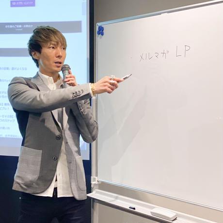 【スタンダード会員】行列ができる人気占い師養成講座