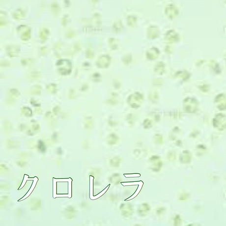 【完売】美容液&化粧水セット・クイーンアクアオーラ美容液&ヴィーナス・エッセンシャルアクア