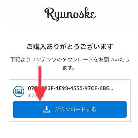 【完売】縁結びデジタル護符(ゲリラ販売限定品)