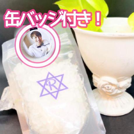 【完売】龍王結界が邪気を寄せ付けない体になる、龍神バスソルト(今だけ缶バッジ付き)