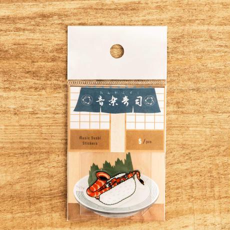 音楽寿司 シール - サックス (5枚入り)|音楽雑貨