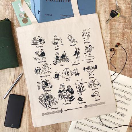 音楽トートバッグ-犬の音楽用語|音楽雑貨