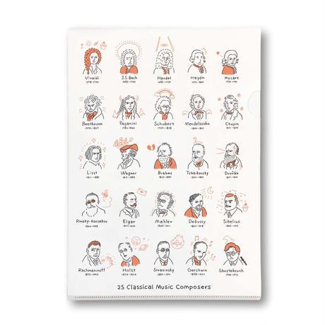 『25人の作曲家たちと彼らの25曲の作品たち』クリアファイル 音楽雑貨  のコピー