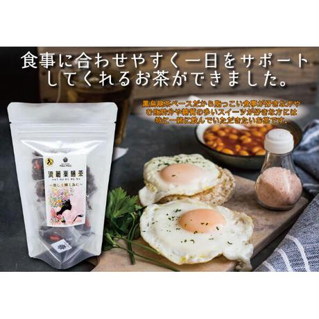 料理人が考えた女性の為のお茶【流麗薬膳茶】 Tパック(3g×10個入り)