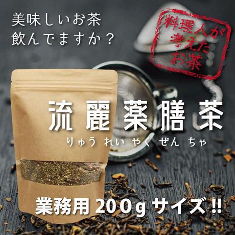 料理人が考えた女性の為のお茶【流麗薬膳茶】200g業務用パック