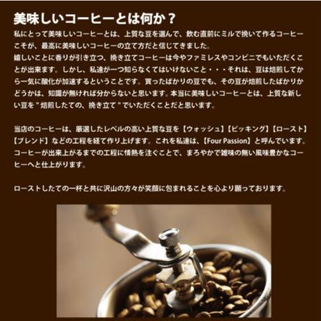 シェフから生まれた本格ブレンドコーヒー【サンタイ】豆タイプ1kg業務用パック