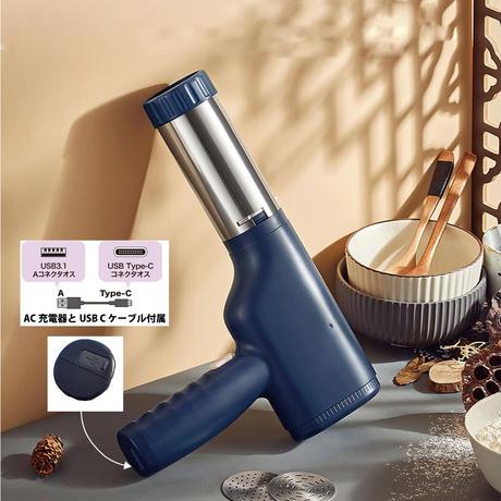 1mm極細モンブラン電動絞り機-HANDY MONT BLANC(ハンディーモンブラン)