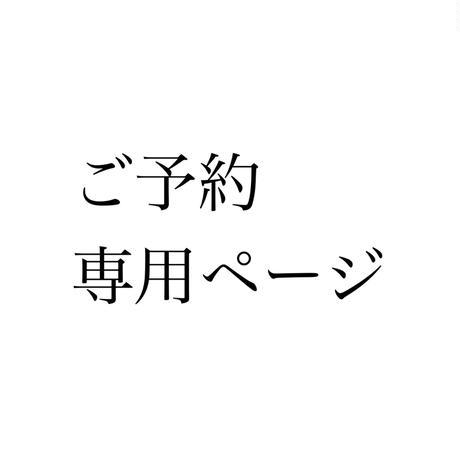 kids☻久保田様専用