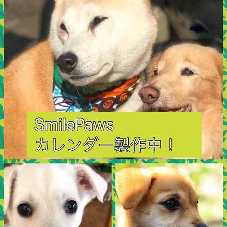 SmilePawsカレンダー2019