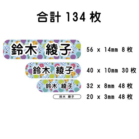 53e9c1c48a561039e4000106