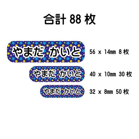53e9b3523e7a4a585f0000c7