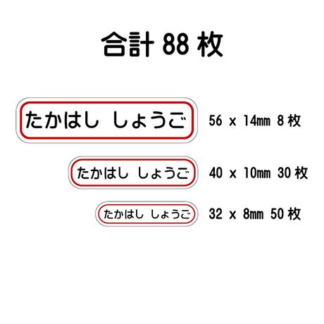 53e9b43b3e7a4a9a49000170