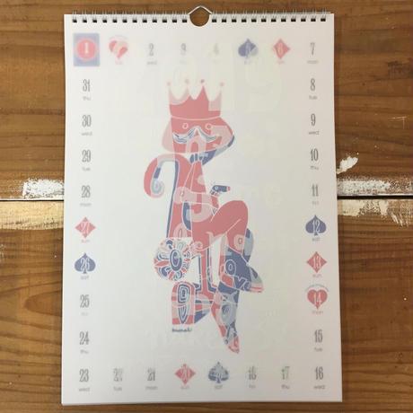 Anzai Hajime Calendar 2019