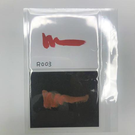 SminkArt ときめくペイント(R003)