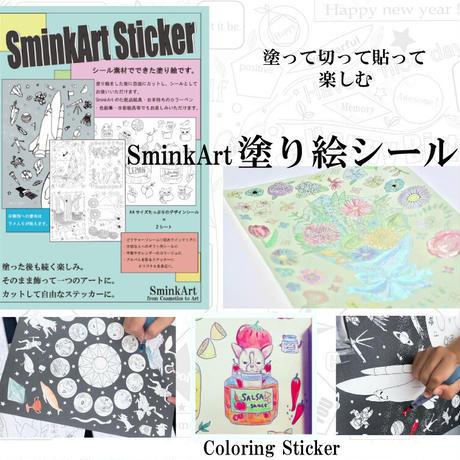 SminkArt塗り絵シール、全柄 A4サイズ 10枚セット(犬猫・宇宙・ポップ・和・植物 の全柄)