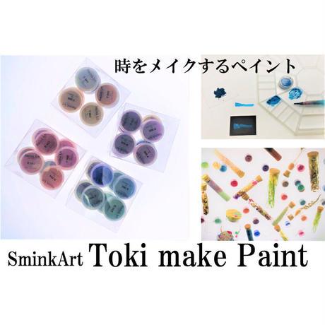 SminkArt ときめくペイント 24 色セット