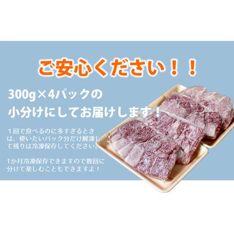 九州産和牛ローストビーフ用ロースブロック 約1kg #肉のながやま