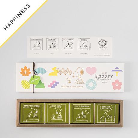SC-006-03 タブレットショコラ 小さな幸せ 抹茶