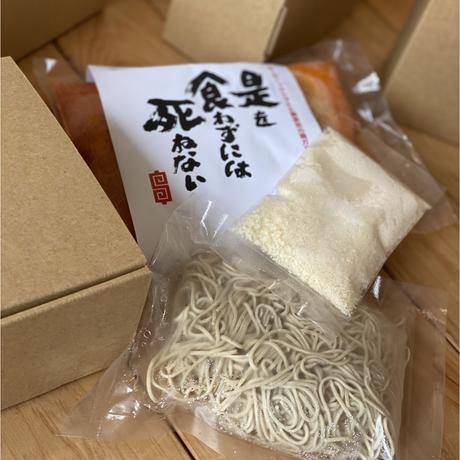 ICED RAMEN5食セット