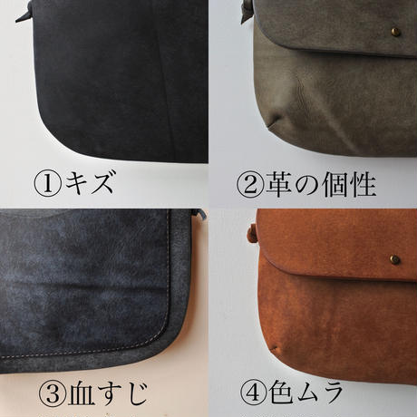 safuji kinari バッグ   マチ深ポケット付  [BA-12b]   col.キャメル