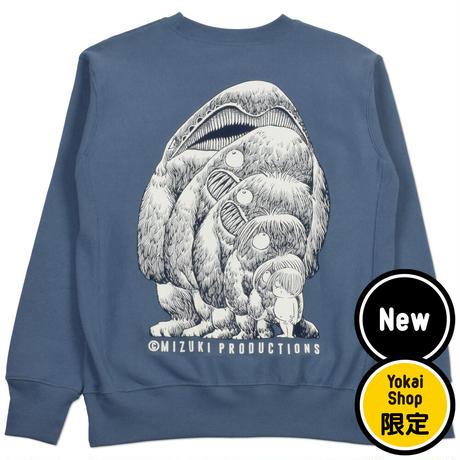 〔予約販売2021年10月下旬〜11月上旬発送予定〕[YokaiShop限定Ver]墓場の鬼太郎 大海獣スウェットシャツ Color 紺鼠