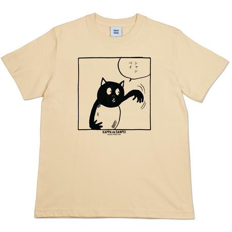 〔予約販売2021年10月下旬〜11月上旬発送予定〕河童の三平 シャンペイ T-Shirts Color  オレンジクリーム