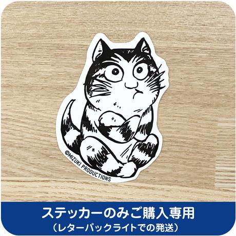 水木しげる コレクション ステッカー 猫楠[ステッカーのみご購入専用]