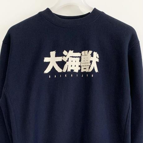 〔予約販売2021年10月下旬〜11月上旬発送予定〕[YokaiShop限定Ver]墓場の鬼太郎 大海獣スウェットシャツ Color ネイビー