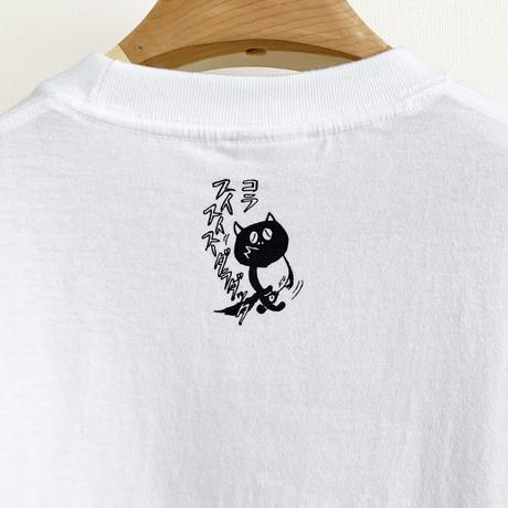 〔予約販売2021年10月下旬〜11月上旬発送予定〕河童の三平 うっかりたぬき T-Shirts  Color  ホワイト