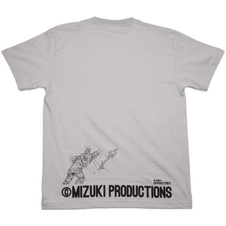 〔予約販売2021年8月下旬〜9月上旬発送予定〕鬼太郎の世界お化け旅行 ミイラ妖怪 T-Shirts Color ライトグレー