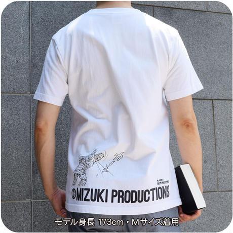 鬼太郎の世界お化け旅行 ミイラ妖怪 T-Shirts Color ライトグレー
